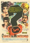 Crimen movie in Alberto Sordi filmography.
