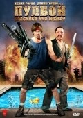 Poolboy: Drowning Out the Fury movie in Danny Trejo filmography.