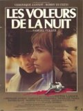 Les voleurs de la nuit movie in Claude Chabrol filmography.