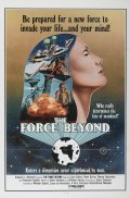 The Force Beyond movie in Orson Welles filmography.