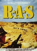 R.A.S. movie in Philippe Leroy filmography.