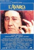 L'avaro movie in Alberto Sordi filmography.