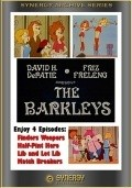The Barkleys movie in Frank Welker filmography.