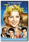 Tabitha  (serial 1977-1978) movie in Robert Urich filmography.