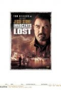 Jesse Stone: Innocents Lost is the best movie in Tom Selleck filmography.