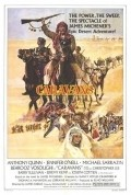 Caravans movie in Anthony Quinn filmography.