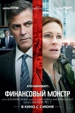 Money Monster movie in Dominic West filmography.