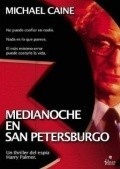 Polnoch v Sankt-Peterburge movie in Michael Caine filmography.