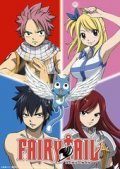 Fairy Tail is the best movie in Rie Kugimiya filmography.