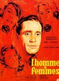 L'homme a femmes movie in Catherine Deneuve filmography.