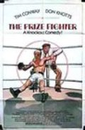 The Prize Fighter movie in David Wain filmography.