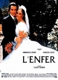 L'enfer movie in Claude Chabrol filmography.
