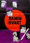 Damen i svart movie in Sven Lindberg filmography.