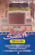 Flatbed Annie & Sweetiepie: Lady Truckers movie in Harry Dean Stanton filmography.