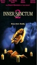 Inner Sanctum II movie in Fred Olen Ray filmography.