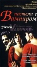 To Sleep with a Vampire is the best movie in Michael J. Sarna filmography.