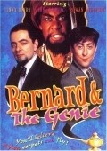 Bernard and the Genie is the best movie in Rowan Atkinson filmography.