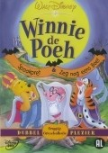 Boo to You Too! Winnie the Pooh movie in Jim Cummings filmography.
