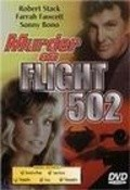 Murder on Flight 502 movie in Theodore Bikel filmography.