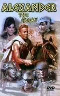 Alexander the Great movie in Adam West filmography.
