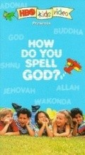 How Do You Spell God? movie in Hayden Panettiere filmography.