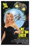 Not of This Earth movie in Jim Wynorski filmography.