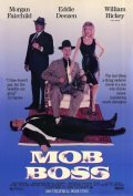 Mob Boss movie in Fred Olen Ray filmography.