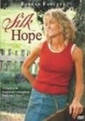 Silk Hope is the best movie in Kym Whitley filmography.