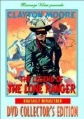 The Legend of the Lone Ranger is the best movie in Glenn Strange filmography.