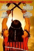 Lakota Moon is the best movie in Zahn McClarnon filmography.