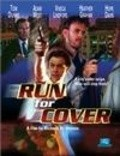 Run for Cover movie in Adam West filmography.