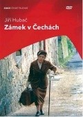 Zamek v &#268-echach movie in Karel Hermanek filmography.