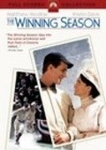 The Winning Season movie in Matthew Modine filmography.