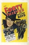 Forty Thieves movie in Glenn Strange filmography.