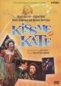 Kiss Me Kate movie in Colin Farrell filmography.