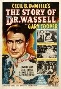 The Story of Dr. Wassell is the best movie in Carl Esmond filmography.