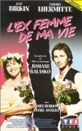 L'ex-femme de ma vie movie in Thierry Lhermitte filmography.