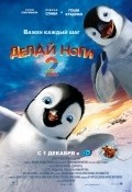 Happy Feet Two movie in George Miller filmography.