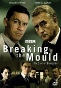 Breaking the Mould is the best movie in Dominic West filmography.