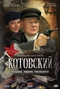 Kotovskiy (serial) movie in Vladislav Galkin filmography.