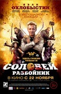 Solovey-Razboynik is the best movie in Yevgeni Stychkin filmography.