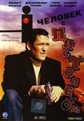 Man with a Gun movie in Michael Madsen filmography.