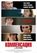 Kompensatsiya movie in Gosha Kutsenko filmography.