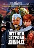 Legenda ostrova Dvid movie in Albert Filozov filmography.