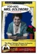 Yoo-Hoo, Mrs. Goldberg is the best movie in Madeline Lee filmography.