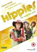 Hippies movie in Simon Pegg filmography.