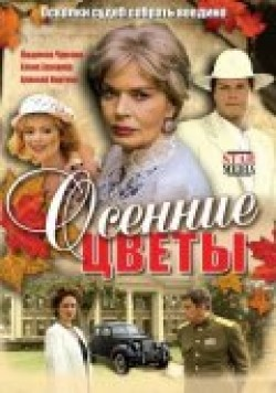 Osennie tsvetyi (mini-serial) movie in Viktoriya Isakova filmography.