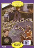 Marka stranyi Gondelupyi is the best movie in Leonid Risov filmography.