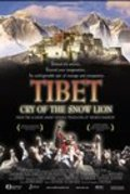 Tibet: Cry of the Snow Lion movie in Ed Harris filmography.