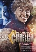 Realnaya skazka movie in Sergei Bezrukov filmography.
